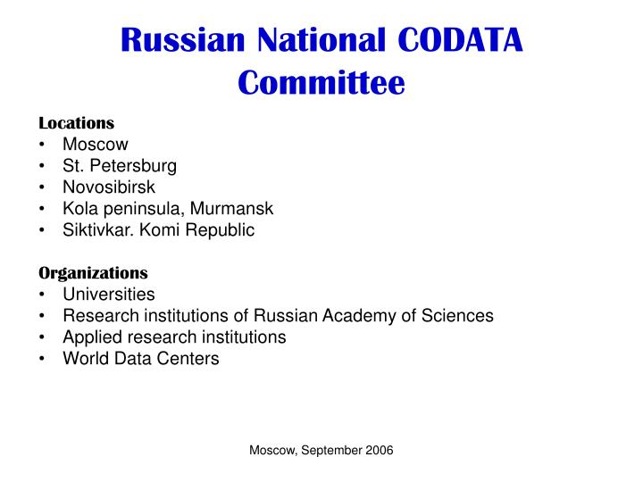 Russian national codata committee