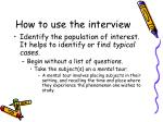 how to use the interview