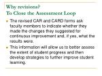 why revisions to close the assessment loop