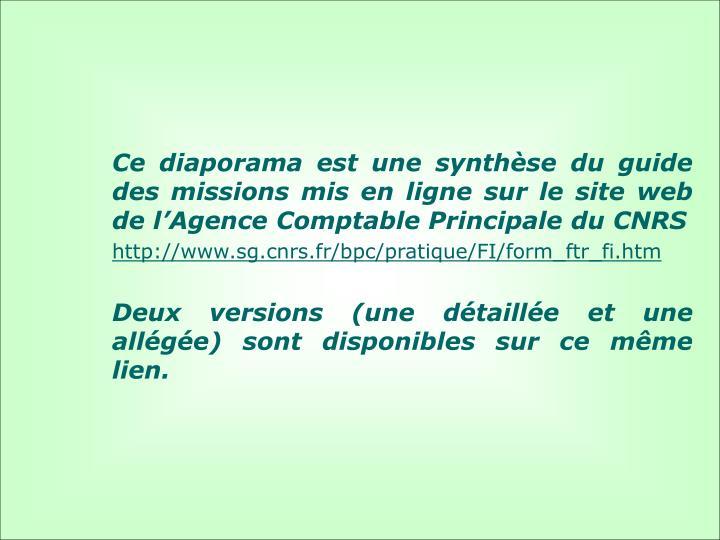 Guide des missions acp