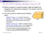 10 ex 2 volume surface area 1 2