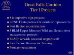 great falls corridor tier i projects