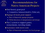 recommendations for native american projects