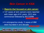 skin cancer in ksa30