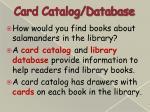 card catalog database
