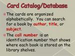 card catalog database1