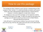 how to use this package