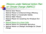 missions under national action plan on climate change napcc