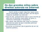 os dez grandes mitos sobre direitos autorais na internet5