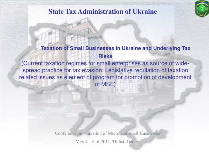 State Tax Administration of Ukraine