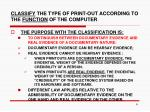 classify the type of print out according to the function of the computer