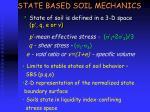 state based soil mechanics