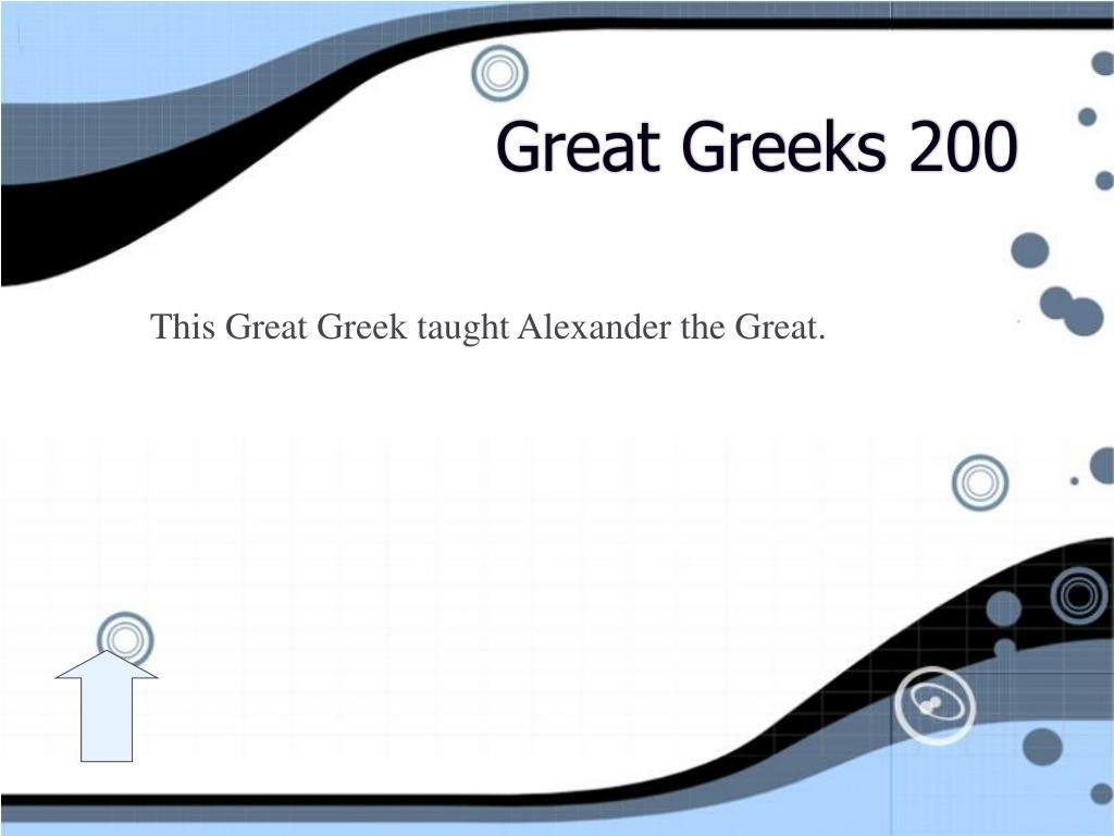 Great Greeks 200
