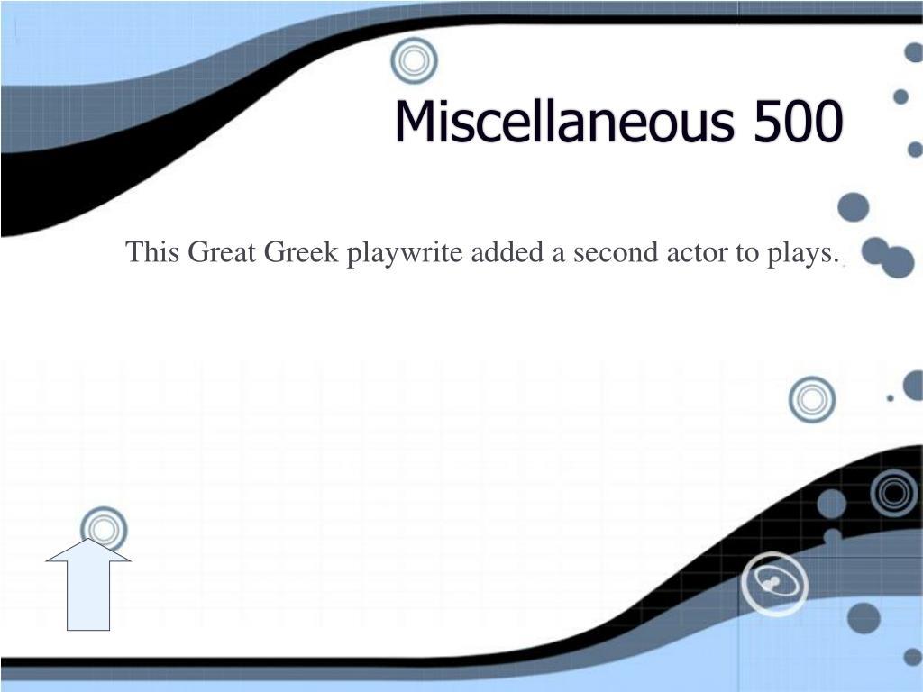 Miscellaneous 500