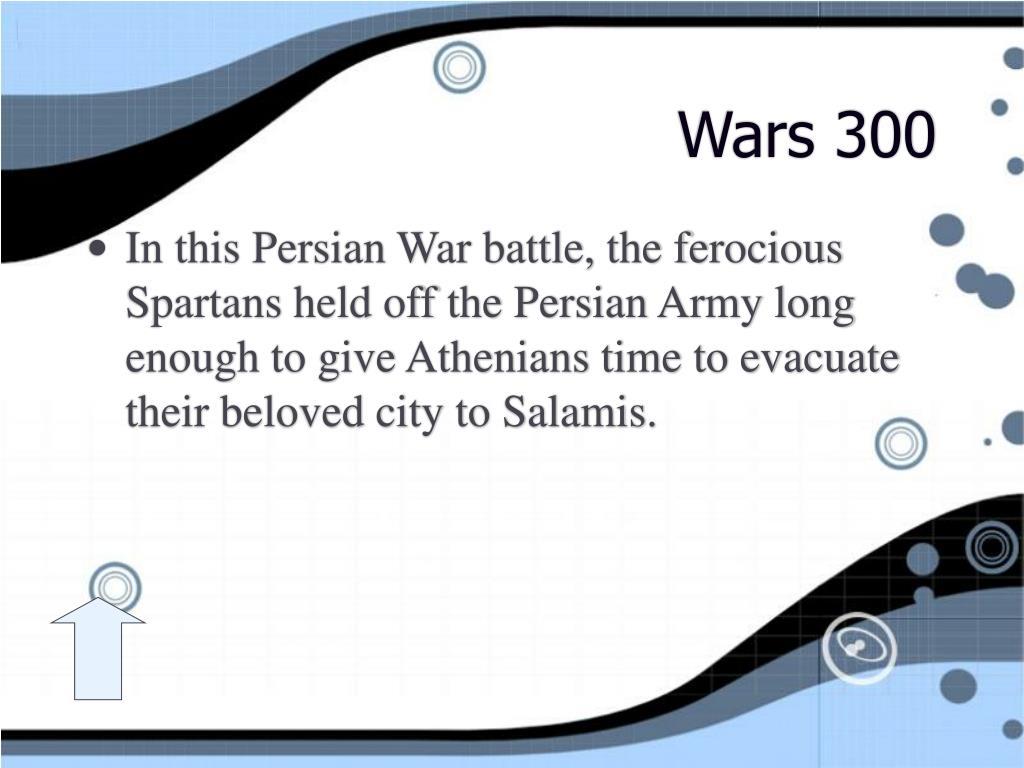 Wars 300