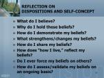 reflection on dispositions and self concept