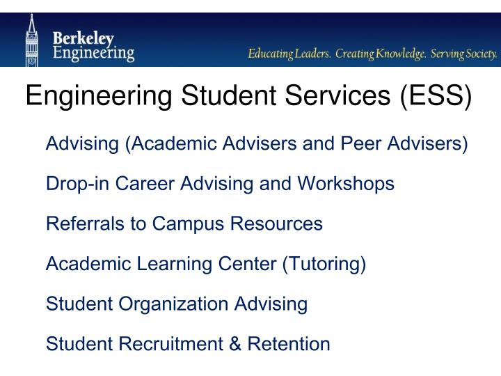 Engineering Student Services (ESS)