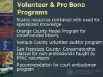 volunteer pro bono programs