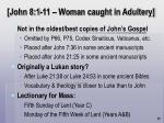 john 8 1 11 woman caught in adultery57