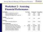 worksheet 2 assessing financial performance