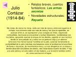 julio cort zar 1914 84