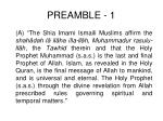 preamble 1