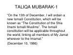taliqa mubarak 1