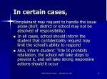 in certain cases
