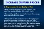 increase in farm prices