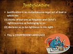 justification5