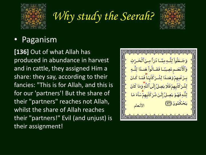 Why study the Seerah?