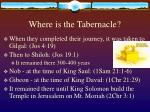 where is the tabernacle