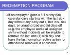 redemption program