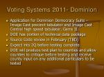 voting systems 2011 dominion