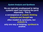 system analysis and synthesis