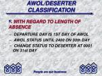 awol deserter classification