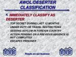 awol deserter classification21