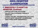 awol deserter classification22