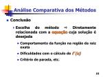 an lise comparativa dos m todos11