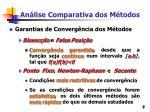 an lise comparativa dos m todos3
