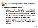 an lise comparativa dos m todos4