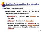an lise comparativa dos m todos6