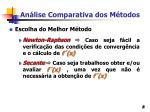 an lise comparativa dos m todos8