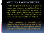 needs of a law practitioner