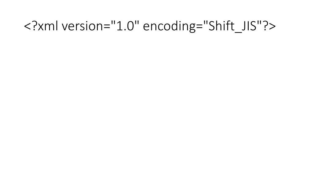 xml version 1 0 encoding shift jis l.