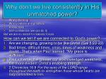why don t we live consistently in his unmatched power