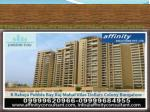 b raheja pebble bay raj mahal vilas dollars colony bangalore3
