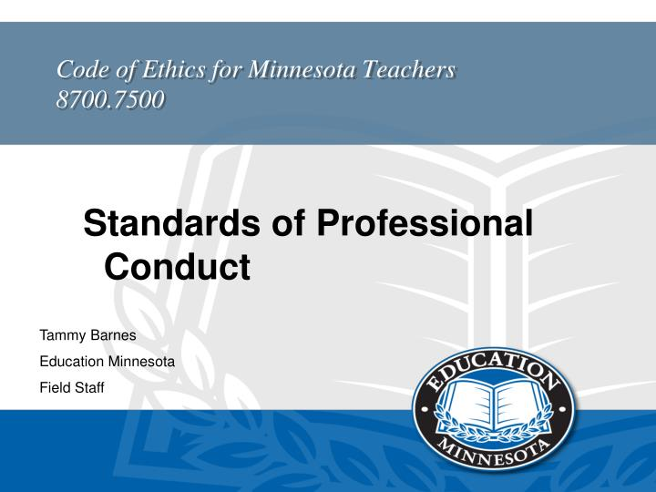 Ppt The Code Of Ethics For Professional Teachers Powerpoint Presentation Free To View Id 707bdb Yzdko