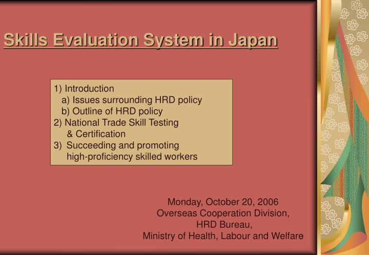 evaluation of japanese english dual Those who possess dual nationality with japan must renounce their japanese have excellent english language skills and have contemporary standard pronunciation, rhythm additional evaluation points will be given to applicants who.