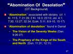 abomination of desolation ot background